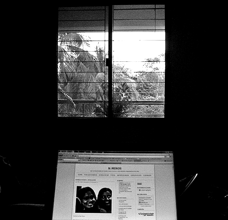 Vista desde el escritorio en Dhaka.